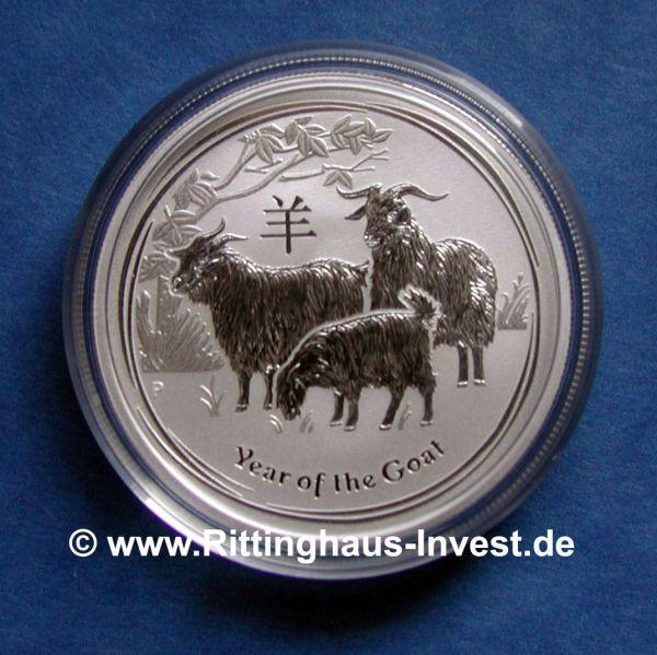 Silberm 252 Nze Lunar Ii Ziege 0 5oz 2015 Halbe Unze Perth Mint