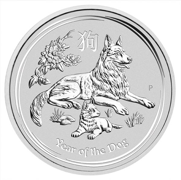 Lunar II Hund 2018 5 Unzen Silber Silbermünze