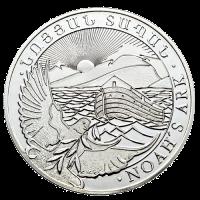Noah´s Ark Arche Noah Silbermünze Silver coin 1 Oz Unze LEV Armenia